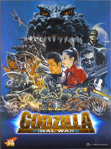 My Top Ten Giant Monster Movies | Jeff Burk - Bizarro ...